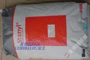 Stanyl ForTii F81 PA4T
